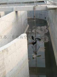 定西市污水池補漏公司, 污水池斷裂縫補漏