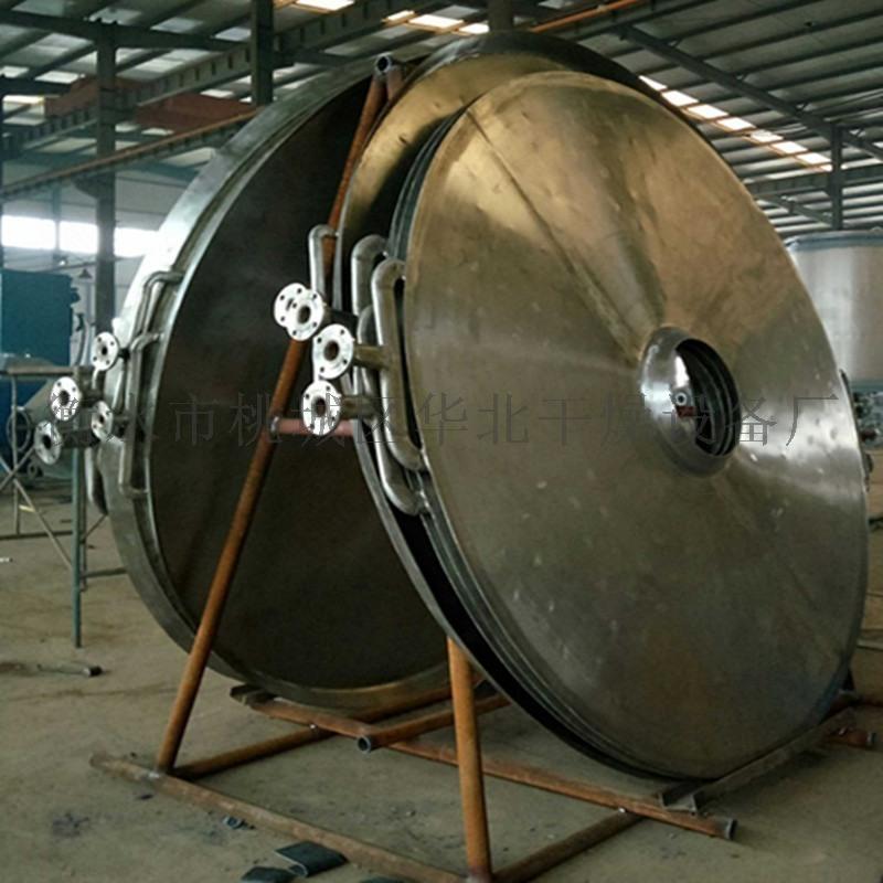 不锈钢圆盘干燥机A大城不锈钢圆盘连续干燥机生产厂
