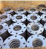 HG/T20592-2009 板式法蘭 平焊法蘭 板式平焊法蘭 規格DN15-DN2000 乾啓廠家現貨供應