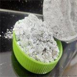 改性塑料用镭雕粉镭雕助剂塑料激光打标添加剂塑料