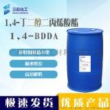 現貨供應 1, 4-BDDA 1, 4-丁二醇二丙烯酸酯 1070-70-8 高反應單體