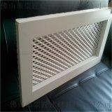 隔斷鋁網板生產廠家圍欄鋁板網規格