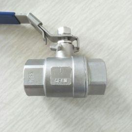 二片式不锈钢球阀DN25  2PC 球阀 1寸