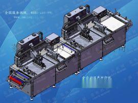 供应多色印刷机 全自动丝网印刷机