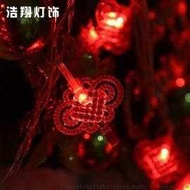 中国结led彩灯婚房装饰灯元宵红灯笼春节小灯笼