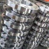 乾启厂家供应:HG/T20592-2009凸面带颈对焊法兰 突面板式平焊法兰 法兰盖 盲板 规格DN15-DN2000
