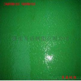 901乙烯基树脂 玻璃鳞片胶泥厂家