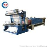 定制防水卷材热收缩包装机 布匹套膜打包机厂家