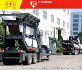 移动碎石机设备设备需要多少钱