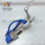 正品興榮XR-C001不鏽鋼扎帶緊固工具
