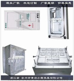 专业做注射电表箱模具厂怎么开模