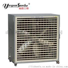移动式水冷空调工厂、挤奶厅、餐厅、养殖大棚降温