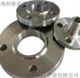 **带颈平焊法兰 乾启高品质SO法兰厂家 保材质 保尺寸 型号DN15-DN2000 材质 碳钢 不锈钢
