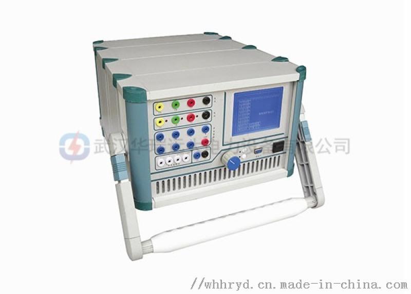 三相繼電保護測試-微機繼電保護測試儀