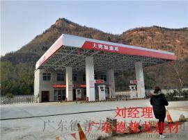 广明高速加油站包柱铝单板【灰色2.0铝单板】