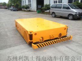 蘇州電動搬運車工廠車間電動貨車可遙控