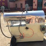 防爆卧式砂磨机 闭式纳米级研磨机 珠磨机设备