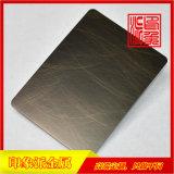 手工亂紋青古銅不鏽鋼板廠家定製