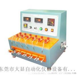 温升试验机 插头插座温升试验装置
