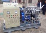 生產【200公斤】高壓空壓機廠家