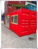 上海二手集装箱  上海旧集装箱  上海集装箱销售