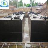 一体化污水处理设备 地埋式生活污水处理设备