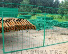 厂家现货供应常规边框护栏网 双边丝护栏围网 荷兰网
