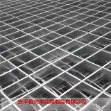 电厂平台钢格板 钢格板设备 楼梯踏步板