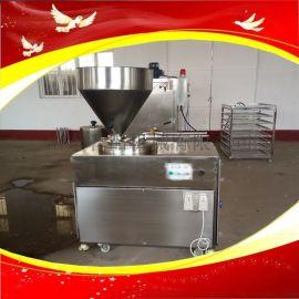 全自动不锈钢香肠液压灌肠机成套台湾烤肠制作机器