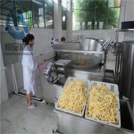 马铃薯炸锅  HP1500型全自动马铃薯油炸锅
