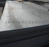 欧标S355J0钢板S355J2德标钢板现货