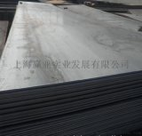 歐標S355J0鋼板S355J2德標鋼板現貨