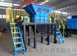 生活垃圾处理生产线厂家/生活垃圾处理一体机设备