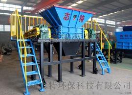 生活垃圾处理生产线 生活垃圾处理一体机设备 垃圾处理生产线厂家