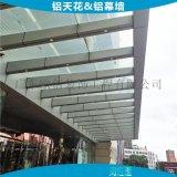 进口阿克苏氟碳漆铝板幕墙 美国PPG氟碳漆雨棚装饰铝单板