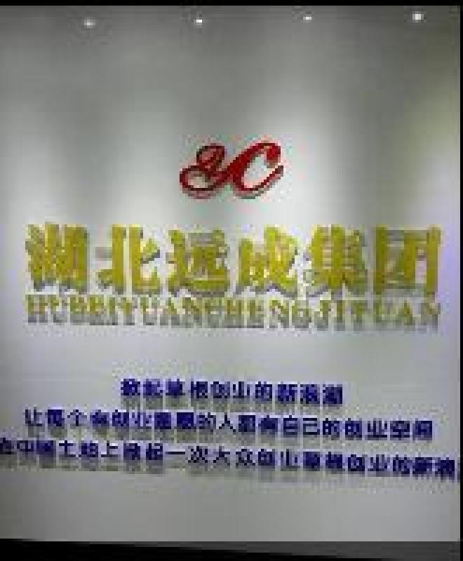 E-12(604)环氧树脂厂家
