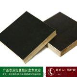 广西建筑红板厂家直供建筑板材