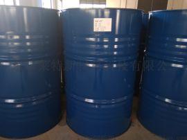二聚季戊四醇六辛酸酯/六癸酸酯 俗称羊绒酯