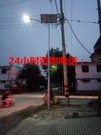 邢台太阳能路灯厂家,型号6米高