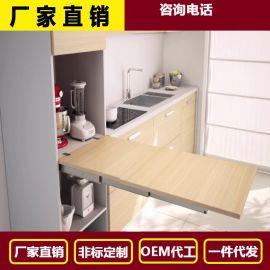 廠家直銷A4-390多功能折疊桌五金折疊桌折疊桌