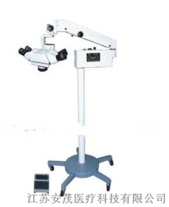 全新4A型手外科手术显微镜
