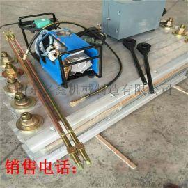 皮带硫化机 硫化机工作视频 电热式皮带硫化机