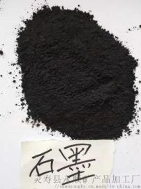 重庆哪里供应土状石墨 鳞片石墨  永顺石米生产厂家