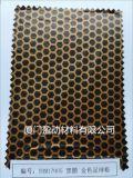 广东tpu薄膜价格 广州服装装饰膜厂家 防水透气膜