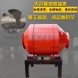 混凝土攪拌機 拌料機 滾筒式