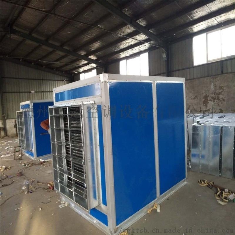 礦井加熱機組生產廠家