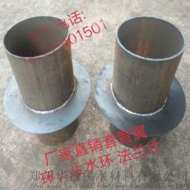 防水套管 刚性防水套管 柔性防水套管 预埋防水套管