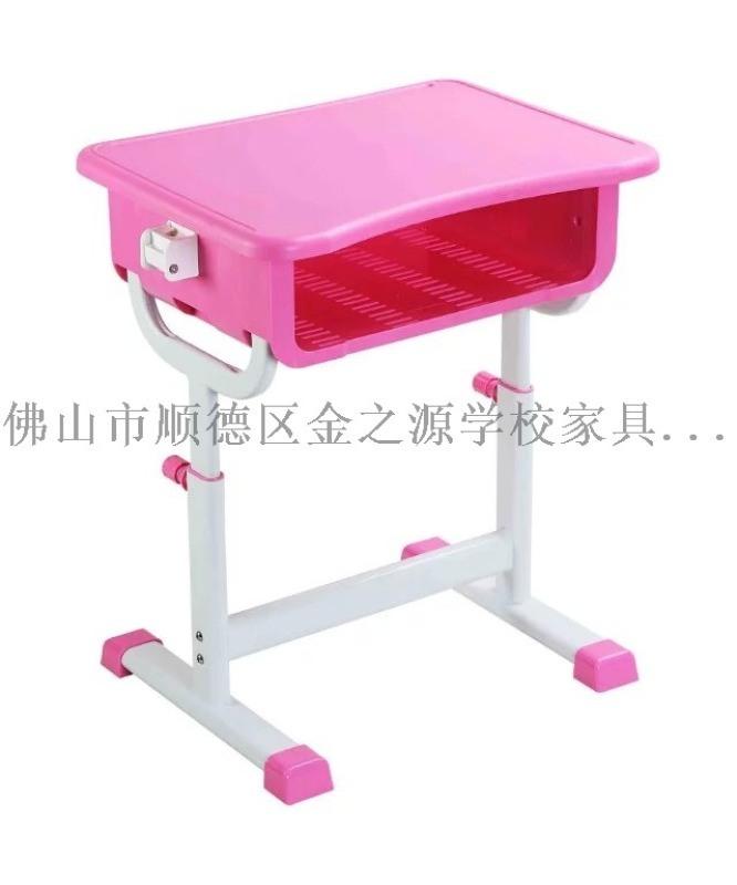 厂家直销善学彩色课桌椅,时尚现代自动升降塑料课桌椅