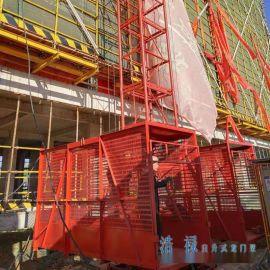 建筑机械SS1T/1T型64米/52米升降机 多层高建筑物外墙物料提升台 物料垂直运输提升机