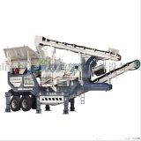 北京顺义建筑垃圾破碎机 新型石料破碎机 嗑石机厂家